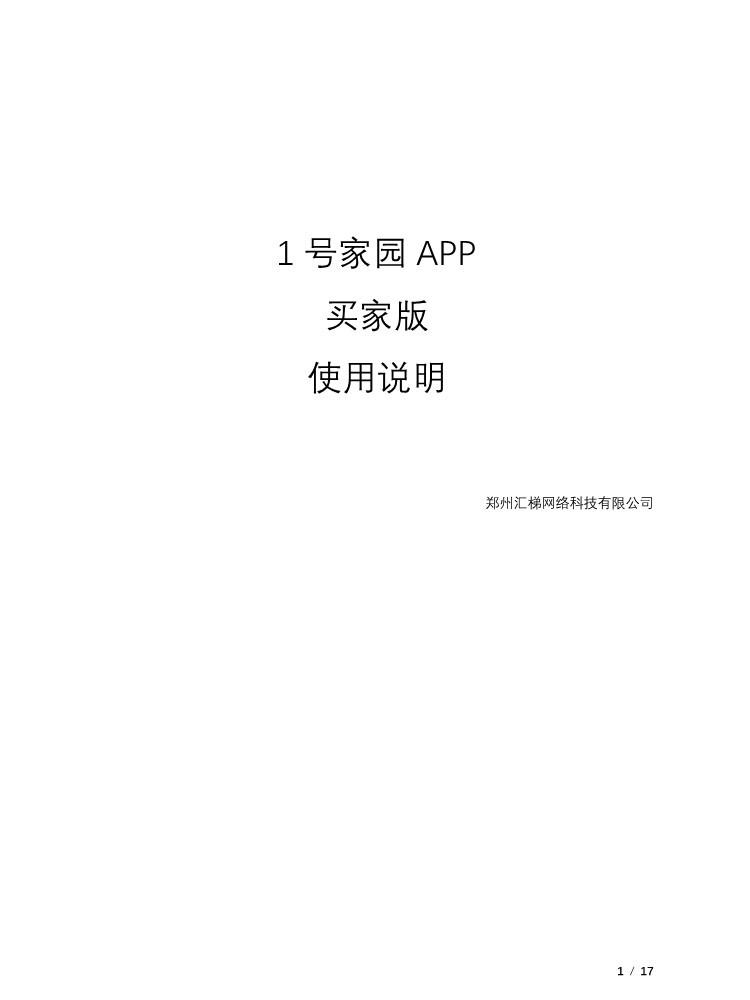 0_01.jpg